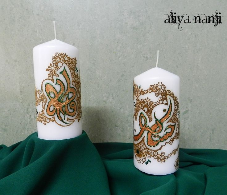 Congratulations to the Bride and Groom. Personalized candle gits. #Fatemah #Hasnain