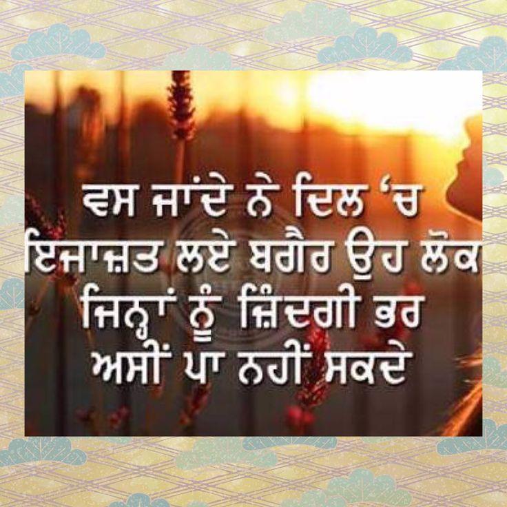 Punjabi Sad Quote: 88 Best Punjabi Thought Images On Pinterest