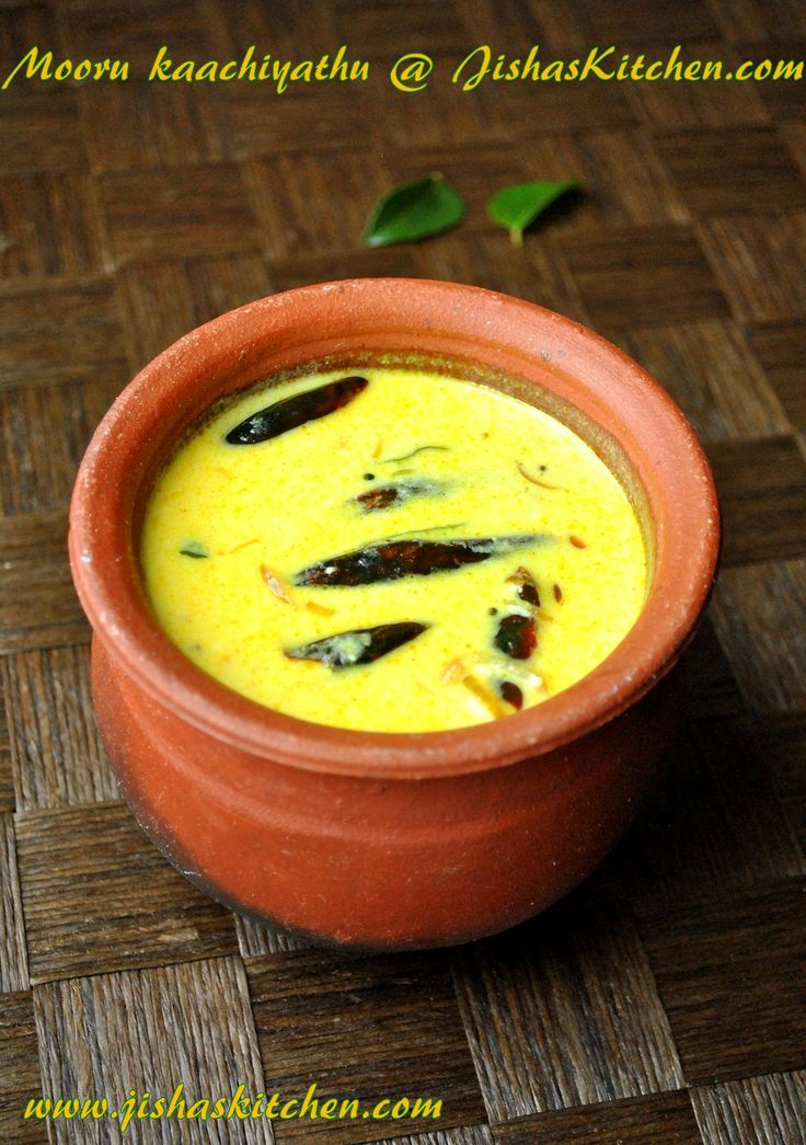 ! Jisha's Kitchen !: Mooru curry - Indian Recipes, Kerala Nadan Recipes, Kuttanadan Recipes