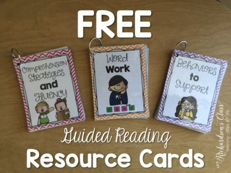 Guided Reading Resource cards are perfect for helping you with your guided reading time!