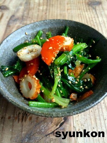【簡単な副菜・おつまみを集めました】めんつゆで味付け卵*レンジでこんにゃくの煮物*柿のサラダなど   山本ゆりオフィシャルブログ「含み笑いのカフェごはん『syunkon』」Powered by Ameba