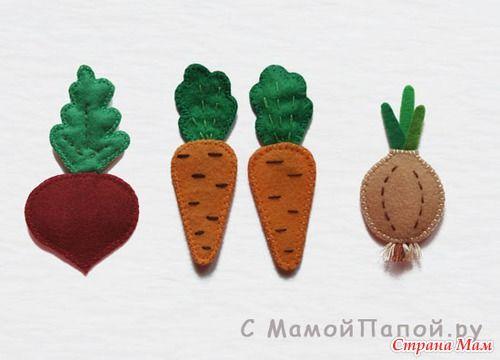 Овощи из фетра - Фетр и Флис