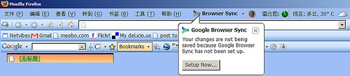 With Internet Explorer 8 now available, can Microsoft hope to retain market dominance over fierce open source rivals such as Mozilla's Firefox or the feature packed Opera web browser? Can history give us a clue to what the future of web browsers/browsing might hold? How did Netscape Navigator go from having a dominant 89.36% market share of all web browsers in 1996 and yet only 3.76% by mid 1999.