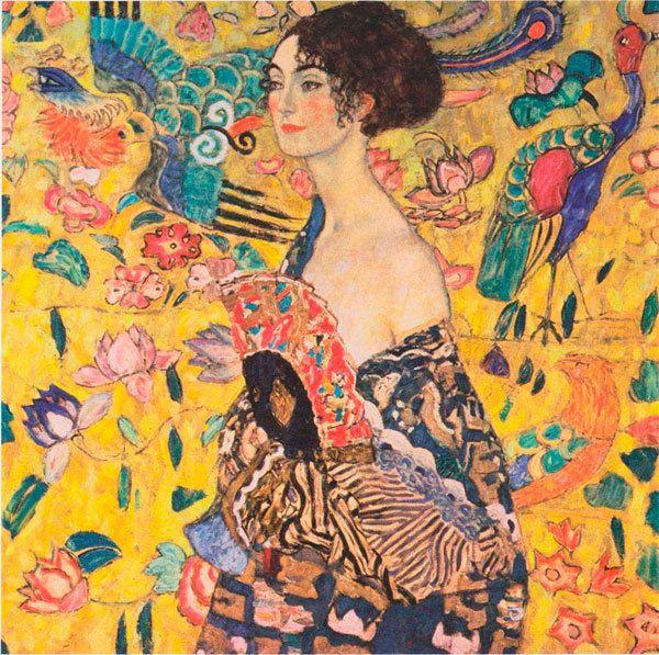 Австрийский художник Густав Климт (Gustav Klimt)