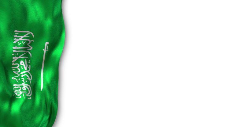 Saudi Arabia National Flag Loop Stock Footage Video 100 Royalty Free 1036571012 Shutterstock National Flag Wedding Photography Album Design National Day Saudi