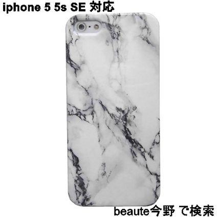 スマホケース・テックアクセサリー 【即納】 かっこいい大理石模様 Iphone 5 5s se ケース 人気