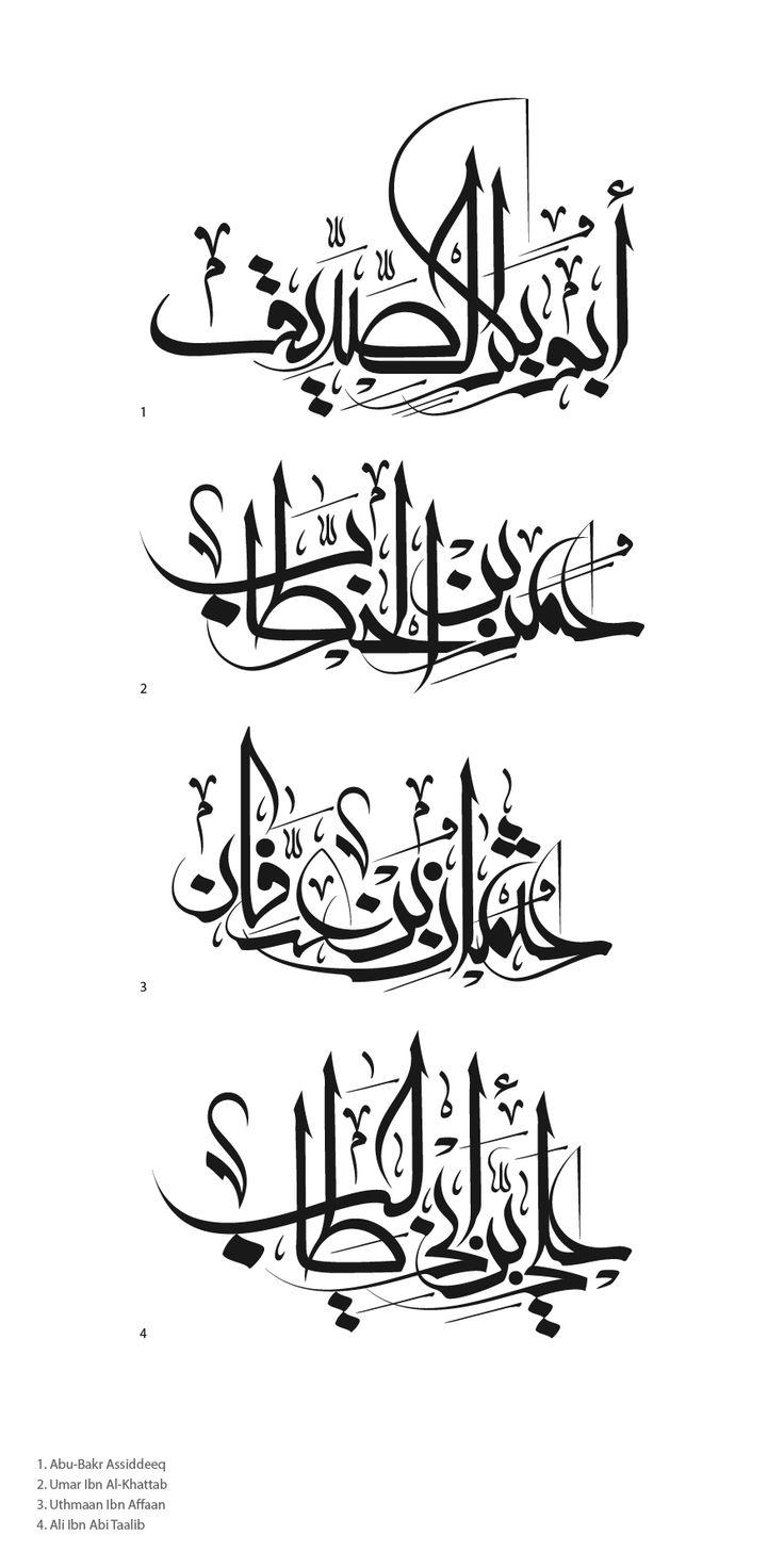 Four Caliphs.