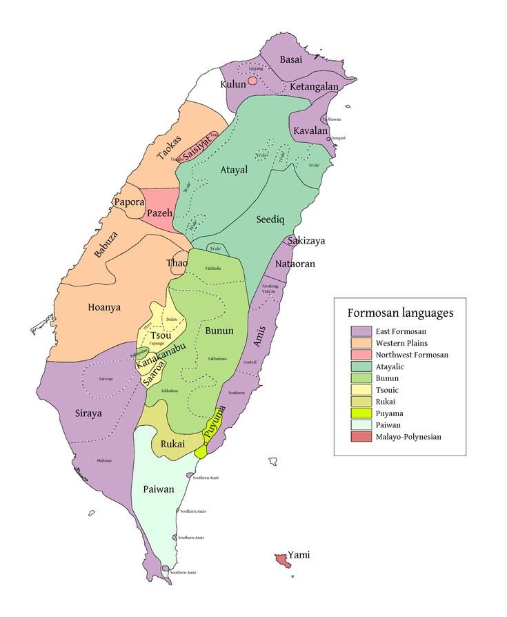 22 best maps of taiwan images on pinterest maps taiwan and chinese distribution of formosan languages before chinese colonization in taiwan sciox Image collections