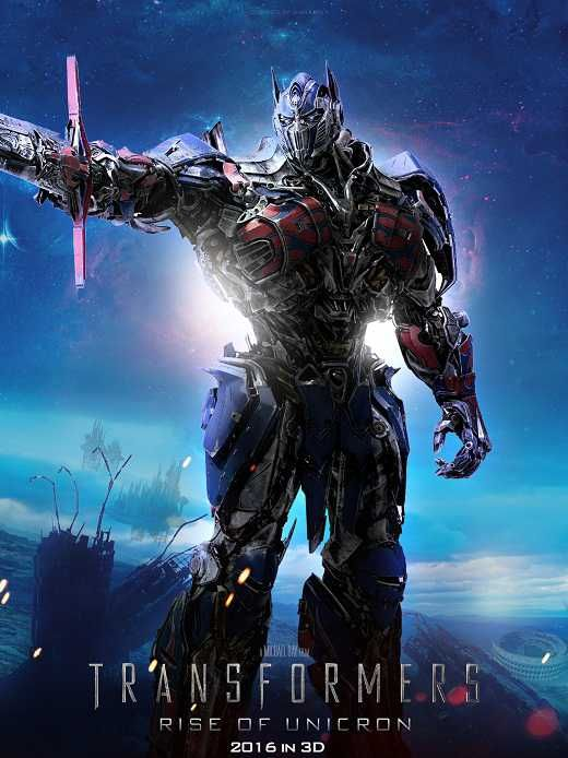 Transformers 5 2016