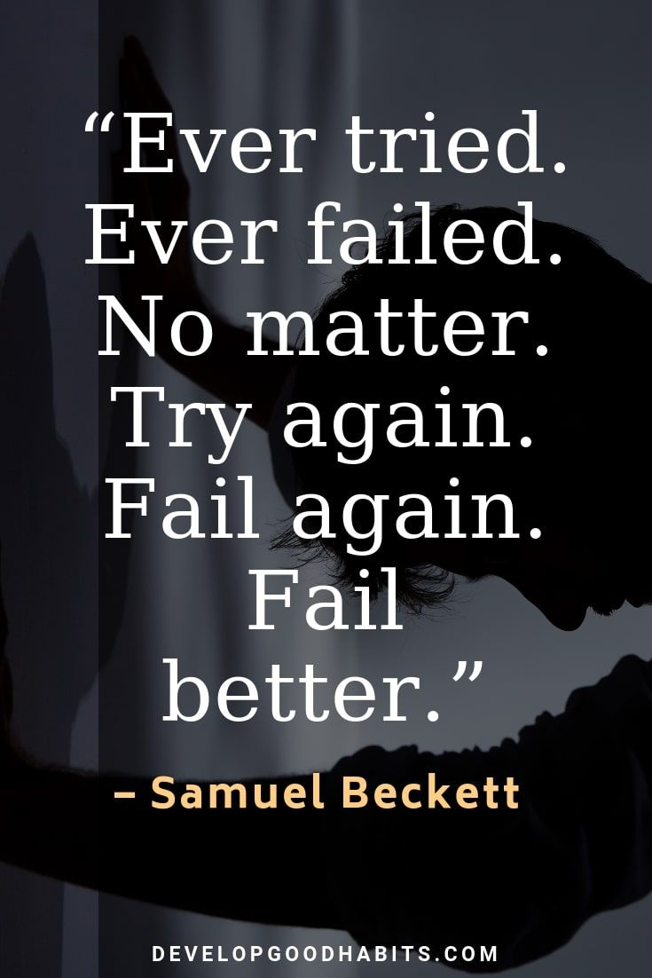 83 Never Give Up Quotes To Persevere Through Any Challenge