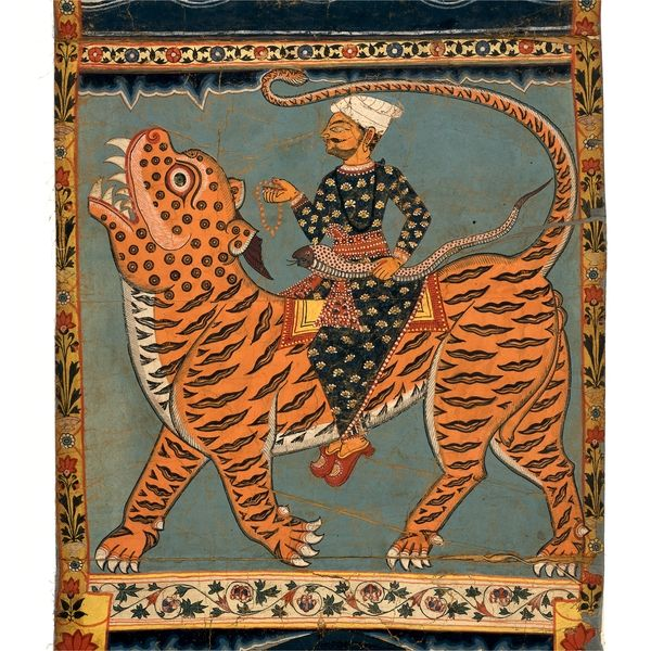"""dwellerinthelibrary: """" The Muslim saint Gazi Pir, riding a Bengal tiger and carrying a poisonous snake, having tamed the pair of them. """""""