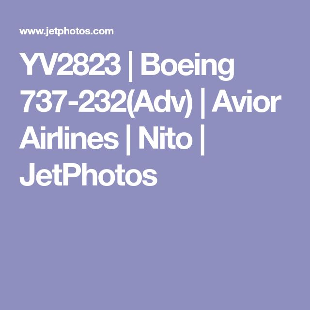 YV2823 | Boeing 737-232(Adv) | Avior Airlines | Nito | JetPhotos