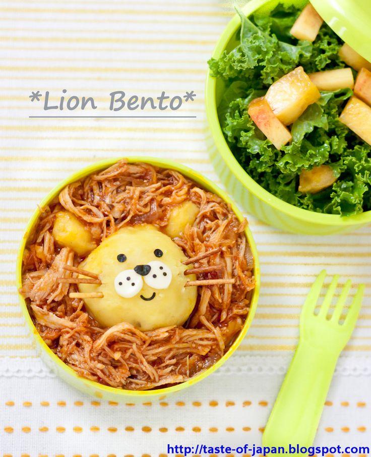 box lion bento lion co...