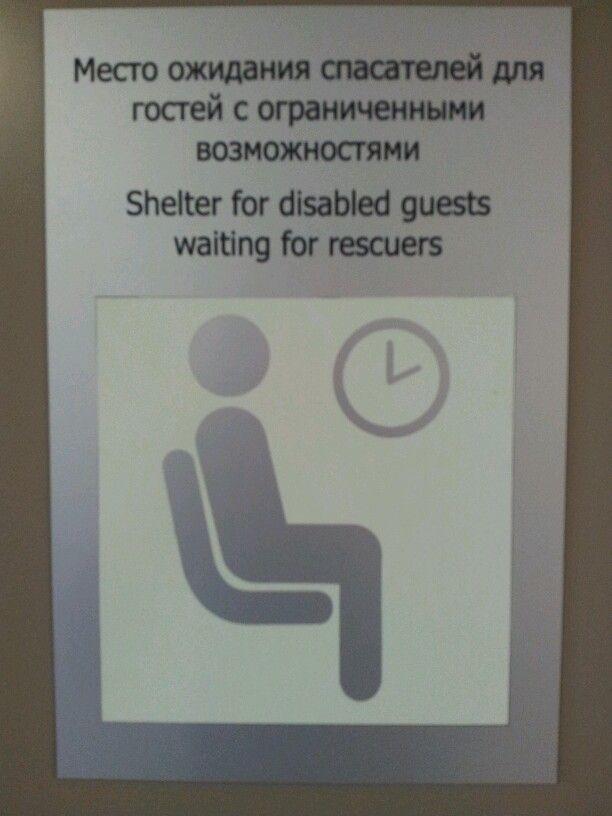 room on 7th floor - hotel st. P.