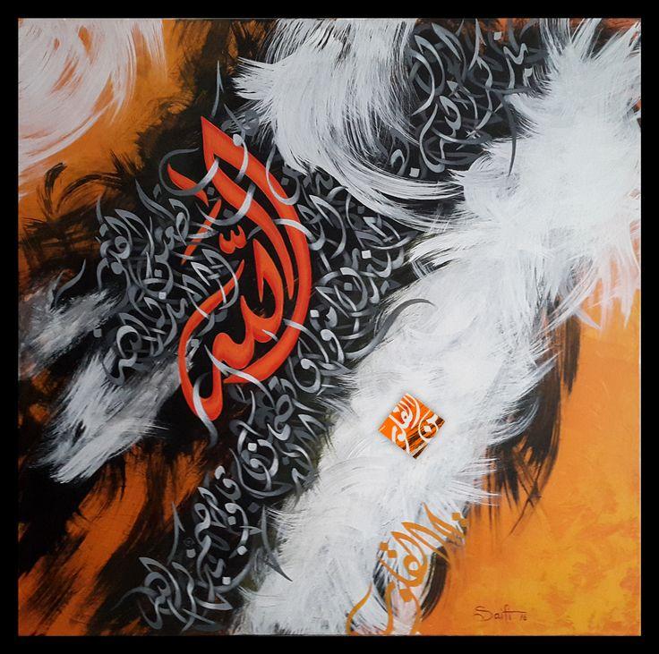 DesertRose,;,Modern Abstract Calligraphy Art in Dubai, UAE. By Sheikh Saifi +971551218154,;,