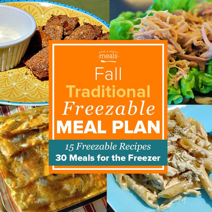 Stock up on easy home-cooked freezer meals just as fall settles in with this Fall Traditional Freezer Menu that's packed with comforting recipes!