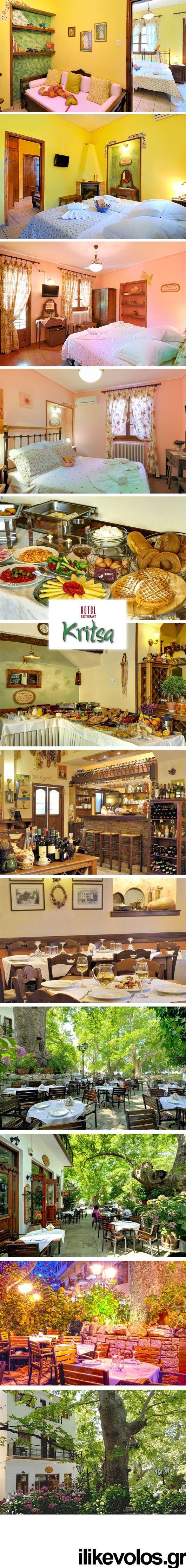 Restaurant hotel KRITSA ~ Portaria,Pelion
