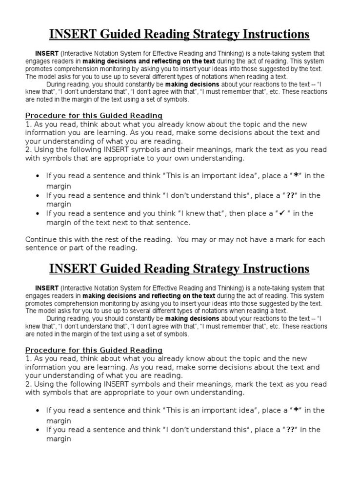INSERT Guided Reading Strategy