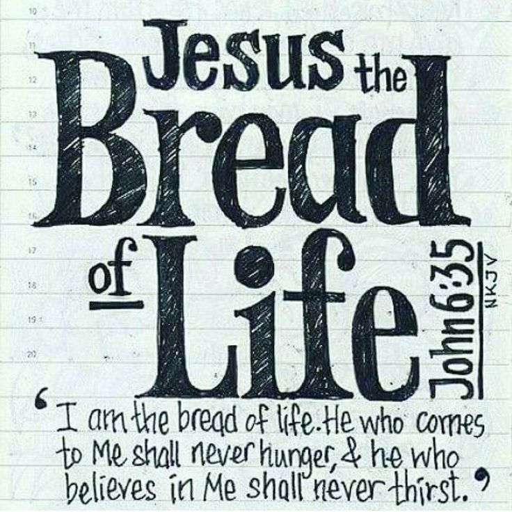 """And Jesus said to them I am the bread of life. He who comes to Me shall never hunger and he who believes in Me shall never thirst."""" John 6:35 #NKJV  #verseoftheday #votd #scripture #thebreadoflife #Iam #theGreatIam #hunger #believe #thirst #believeinJesus #Jesus #goodFriday #illustratedfaith #Biblejournalingcommunity #Biblejournaling #journalingBible #walkwithJesus #walkwithGod #walkwithOne http://ift.tt/1KAavV3"""