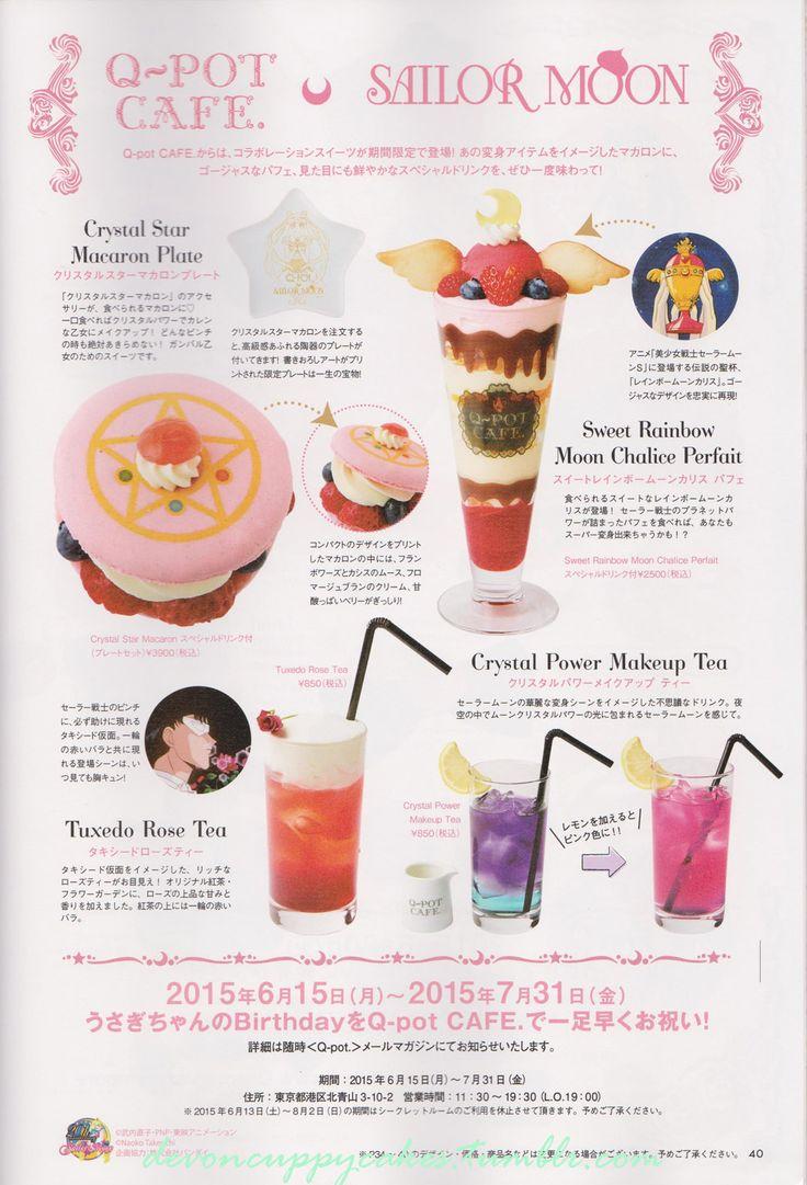 arseniccupcakes:  devoncuppycakes:  Q-Pot x Sailor Moon spring 2015 mook look book  I NEED THAT MACARON IN MY TUMMY