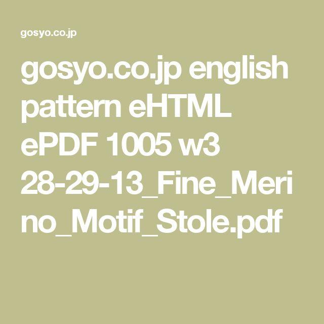 gosyo.co.jp english pattern eHTML ePDF 1005 w3 28-29-13_Fine_Merino_Motif_Stole.pdf