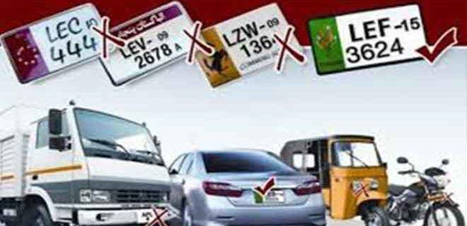 کراچی میں فینسی نمبر پلیٹس اور اپلائیڈ فار رجسٹریشن پر چلنے والی