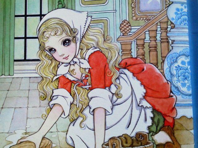 Fairy Tale Mood
