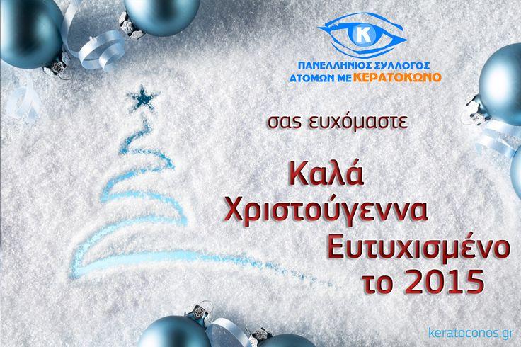 www.keratoconos.gr
