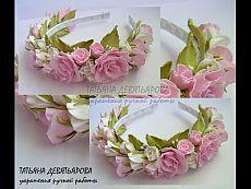 Мастер класс, ободок из фоамирана,сборка,Розы и бутоны роз из фоамирана