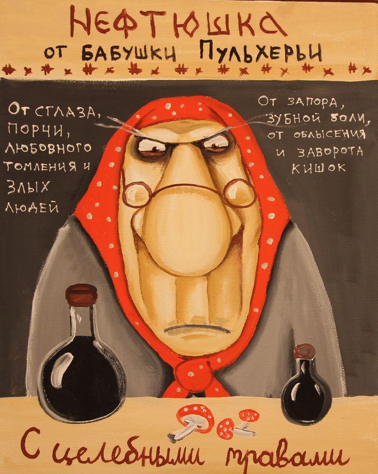 12 сортов русской нефти