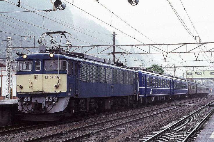 国鉄EF62形電気機関車 - Wikipedia