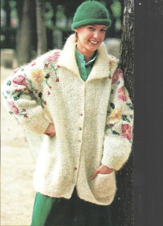 b66d453c9805 ALMOST FREE Instant PDF Download Vintage Knitting Pattern for a ...