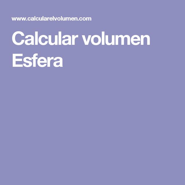 Calcular volumen Esfera