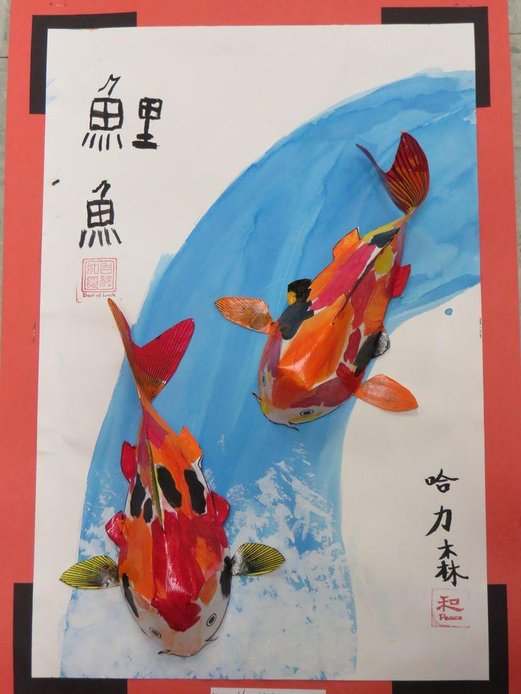 "4th grade 3D paper koi fish with waterfall background, 12"" X 18""; lesson by art teacher: Susan Joe"