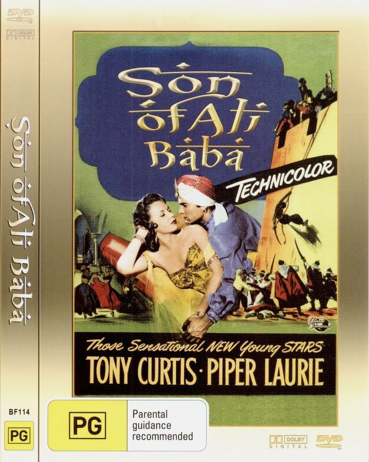 Son of Ali Baba DVD R4 Tony Curtis & Piper Laurie