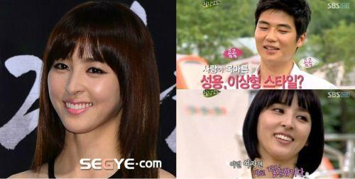Actress Han Hye Jin and soccer star Ki Sung Yueng deny dating rumors