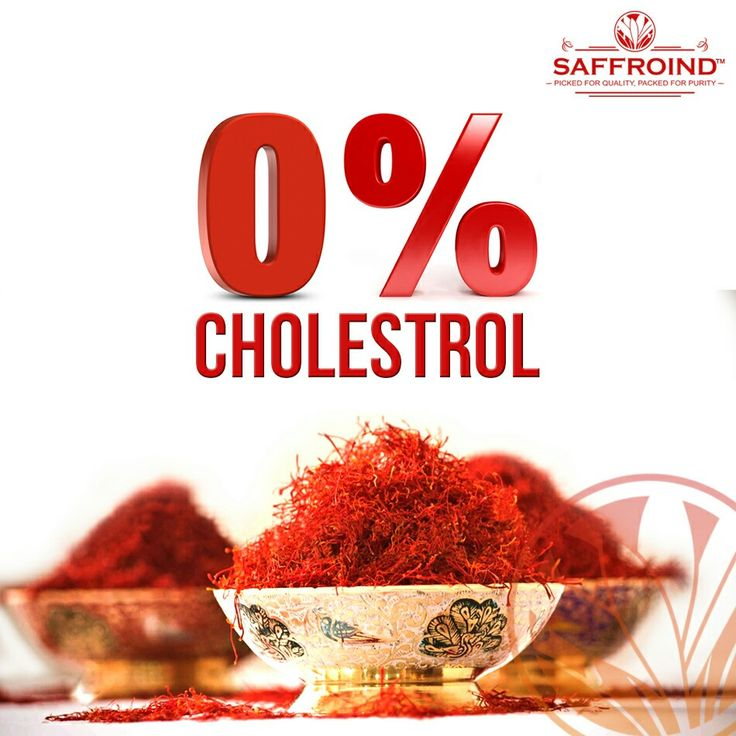Saffron has 0% Cholestrol proving yet again that it is one of the healthiest ingredients of today. #lowcholesterol #cholestrolfree #cholesterol #healthtips #healthy #healthyfood #health #healthychoices #healthyeating #healthyheart #healthyingredients #healthyliving #fitness #fitnessforlife #stayfit #stayhealthy #fitnessblogger #fitnesstip #bestingredient #saffron #kesar #cooking #cookingfun #facts #factsonly #factfortheday #tipsforcooking #tipsforlife