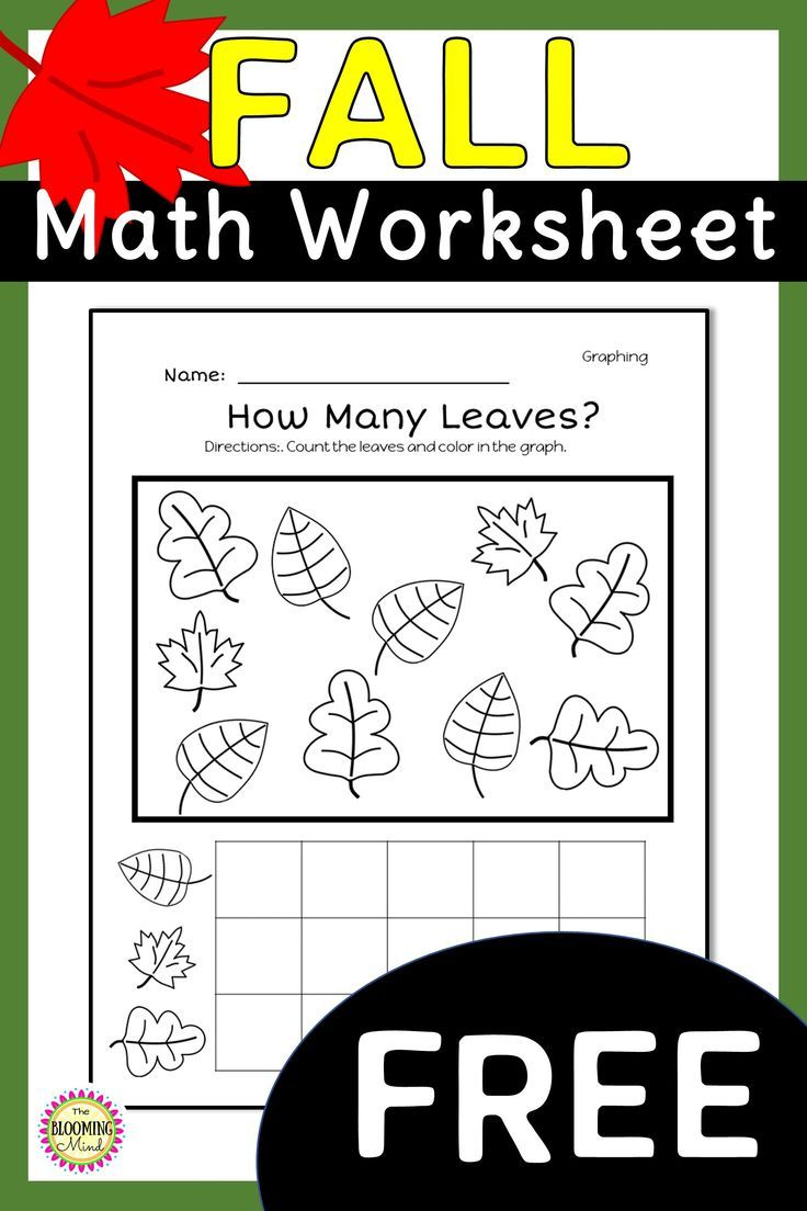 This No Prep November Math Leaf Graphing Math Worksheet Is Free Students Count The Leaves And Color In Graphing Worksheets Graphing Kindergarten November Math [ 1104 x 736 Pixel ]