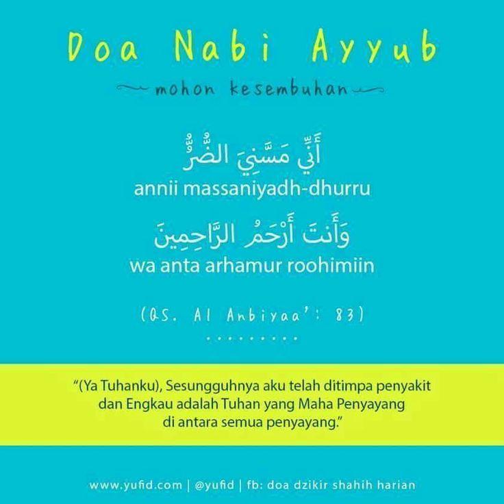 Doa Nabi Ayyub