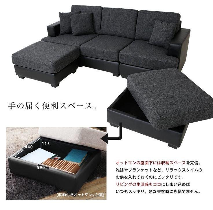 机・デスクからソファ・ベッド、収納家具からリクライニングチェアまで、暮らしに役立つインテリア家具を販売中。