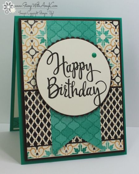 I used the Stampin' Up! Stylized Birthday stamp set and a little of the Moroccan DSP to create a clean and simple birthday card to share today. My card design was inspired by the Fusion Birth…