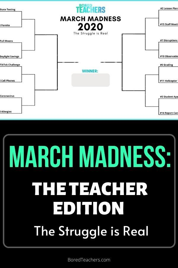 March Madness The Teacher Edition The Struggle Is Real Teacher Humor Teacher Memes Teaching Reading Comprehension