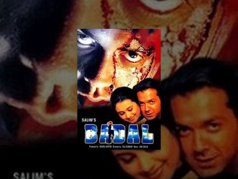 Badal is a 2000 Bollywood movie directed by Raj Kanwar. The film stars Bobby Deol and Rani Mukerji in lead roles. The movie is inspired by The Devil's Own, starring Brad Pitt and Harrison Ford. Badal (Bobby Deol) is a young man with a tragic childhood. As a child, he had witnessed his... https://newhindimovies.in/2017/07/05/badal-full-hindi-movie-2000-bobby-deol-rani-mukherjee/