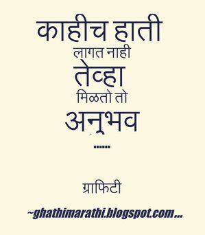 Anubhav !