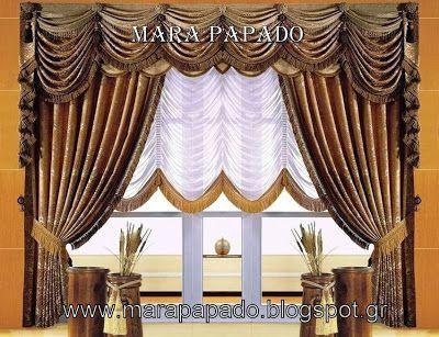 Mara Papado - Designer's workroom - Curtains ideas - Designs: Πως ξεκρεμάμε και πως πλένουμε τις κουρτίνες