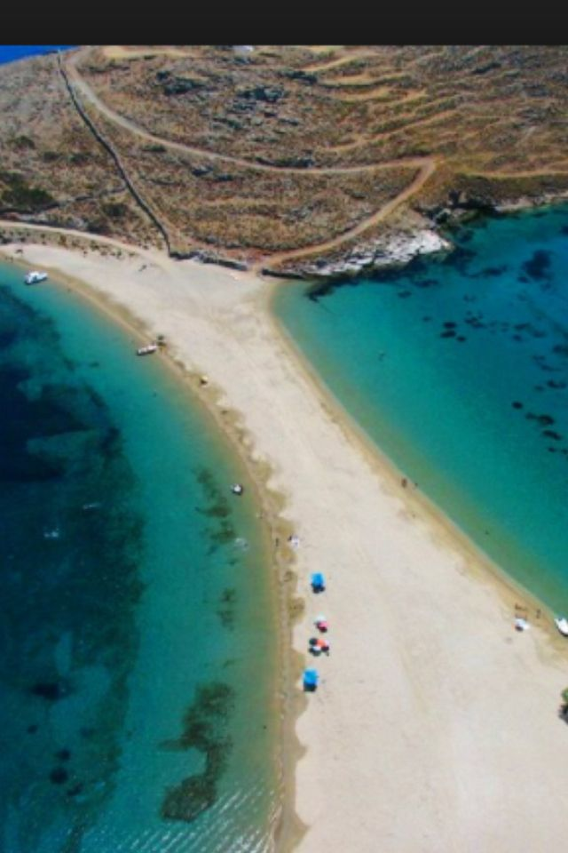 A small area of land, divides two great beaches, Megalos and Mikros Simos beaches, in Elafonisos island in Greece. - Click through the photo, to get information on how to visit Elafonissos.