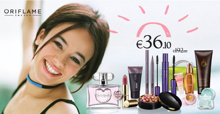 Beauty Set 11 προϊόντων Oriflame μόνο 36,10€ από αρχική 192€