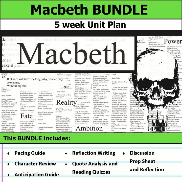 die besten macbeth analysis ideen auf der macbeth  macbeth unit 5 weeks of lesson plans includes pacing guide film essay activities reading quizzes and discussions this bundle has everything you need