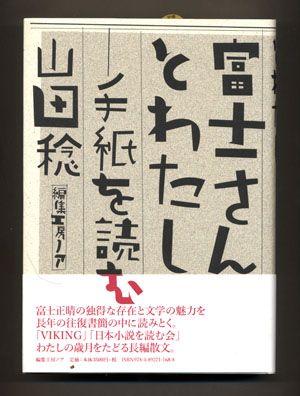 http://pds.exblog.jp/pds/1/200901/04/43/b0081843_20105393.jpg