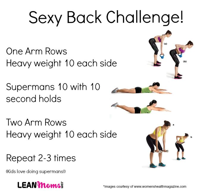 Women don't workout their backs enough.  Keeping a strong back is key to good posture.  Try out this sexy back challenge to increase your definition and strength in your back.  Kids love doing the superman with you!